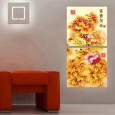 走廊裝飾畫冰晶玻璃豎版無框畫兩聯畫玄關畫墻壁畫金牡丹富貴有余LG-67194