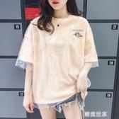 短袖女2020新款潮寬鬆 時尚港風上衣服網紗個性網紅t恤女士ins夏季『潮流世家』