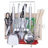 不銹鋼全套廚房刀具套裝家用菜刀菜板套裝組合廚具刀架菜刀套裝ATF 三角衣櫃