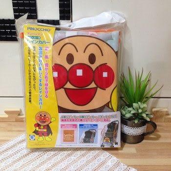 日本進口 Anpanman 麵包超人推車雨衣 手推車 嬰兒車 -超級BABY