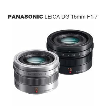 Panasonic Leica DG 15mm F1.7公司貨贈UV鏡
