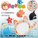 洗澡玩具 小貓撈魚樂 兒童浴室玩具 嬰兒浴室益智玩具 捏捏噴水玩具【Mr.1688先生】