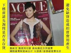 二手書博民逛書店VOGUE罕見TAIWAN 2002年2月號 【封面 章子怡】【1-11】Y5471