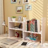 簡易辦公室書桌上的小型書架多層功能電腦木質放書置物寫字台架子QM『櫻花小屋』