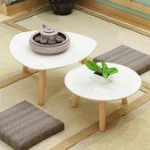 簡約現代飄窗桌榻榻米茶几北歐創意免運茶几桌子小桌實木炕桌日式田園矮桌wy