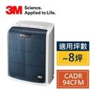 3M 淨呼吸FA-T10AB極淨型空氣清...