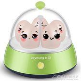 家用單層多功能煮蛋器自動斷電迷你小全自動蒸蛋器宿舍早餐機 概念3C旗艦店