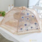 新年禮物-餐桌菜罩傘可折疊蓋菜罩食物罩防蒼蠅罩子遮菜傘飯菜罩飯罩剩菜罩wy