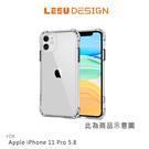 【愛瘋潮】LEEU DESIGN Apple iPhone 11 Pro 5.8 犀甲 氣囊磨砂保護殼 手機殼 手機套
