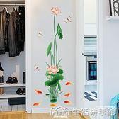 中式客廳門廳書房背景牆壁上面裝飾自粘牆紙貼畫可移除荷花牆貼紙 生活樂事館