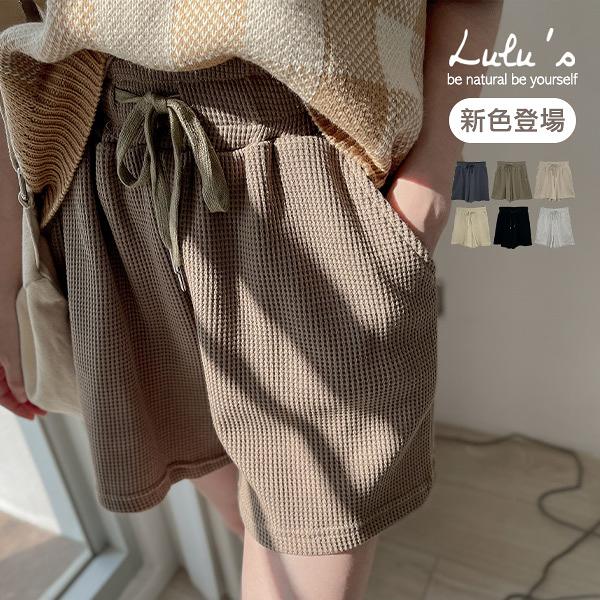 LULUS【A04210188】Y華夫格針織鬆緊綁帶短褲6色