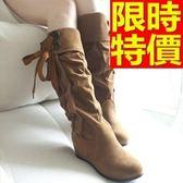 長靴-經典款與眾不同潮流綁帶平底內增高過膝女馬靴3色64e30[巴黎精品]