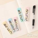 角落生物自動鉛筆筆芯v4- Norns SAN-X正版 2B替芯補充 文具 角落小夥伴