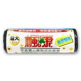 【楓康】撕取式(348黑)環保垃圾袋15張86X100cm