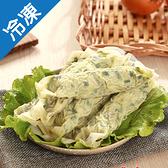 香酥鮮蚵捲(8條)240g/盒【愛買冷凍】