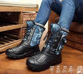冬季戶外雪地靴高筒防水防滑男靴保暖洗車棉靴磯釣靴釣魚鞋 【時尚新品】
