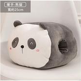 暖手枕 午睡枕 季可愛動物暖手枕 天療癒小物 可愛動物 快速出貨