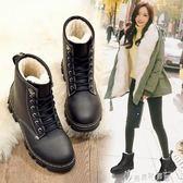 馬丁靴女秋英倫風學生韓版棉鞋百搭加絨冬季雪地鞋子短靴