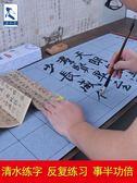 宣紙毛筆水寫布1.4m大仿宣紙加厚大號米字格 成人初學者練毛筆字書法  color shopYYP
