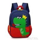 兒童書包男女童韓版可愛大中小班3-5歲6幼兒園卡通男孩雙肩背包包 夏季狂歡