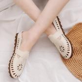 韓版平底豆豆鞋女鞋2020春季新款平跟防滑樂福鞋鏤空小白鞋孕婦鞋 非凡小鋪