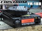 《飛翔無線》FIRSTCOM FR-188 業餘 VHF 單頻車機〔60公里通話距離 多功能麥克風 防干擾器 〕