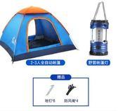 帳篷戶外全自動家庭加厚防雨野外野營露營2人雙人igo 法布蕾輕時尚