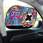 汽車車窗遮陽簾防曬隔熱遮陽擋車內側窗靜電吸附遮光簾車載遮陽板 【蜜斯蜜糖】