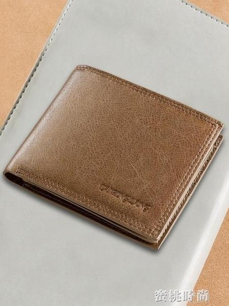 皮夾2020新款錢包男士短款男式錢夾頭層牛皮青年軟皮駕駛證皮夾子『蜜桃時尚』