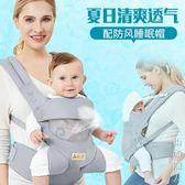 嬰兒背帶多功能四季通用前抱式初生新生兒寶寶背袋後背式夏季透氣 igo街頭潮人