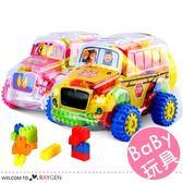兒童玩具迷你校車造型拼接積木