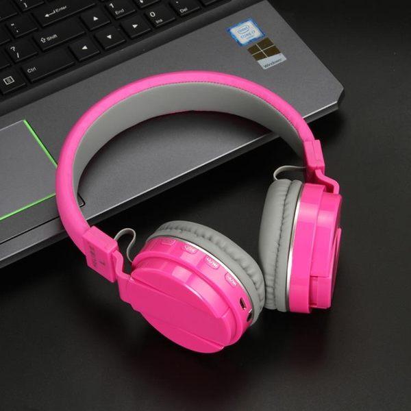 無線藍芽耳機頭戴式折疊插卡重低音電腦手機音樂耳麥TW【99狂歡8折購物節】