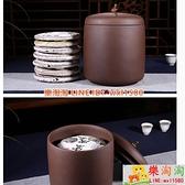 紫砂茶葉罐 大碼號普洱七子餅罐茶缸紫砂茶罐茶盒裝存罐茶罐【樂淘淘】
