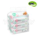 nac nac 超純水潔膚柔濕巾/濕紙巾80抽3包入(含蓋)