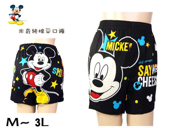米奇 兒童純棉平口褲  星星款 迪士尼