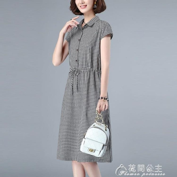 無袖洋裝純棉格子連身裙女夏季新款韓版大碼收腰顯瘦休閒中長款a字裙 快速出貨