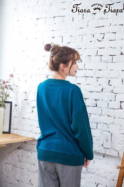 【Tiara Tiara】激安 針織袖拼接縮口飛鼠袖上衣(綠)