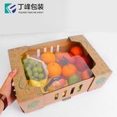 通用高檔水果包裝盒8-10斤牛皮紙盒禮品過年空禮盒 萬客居