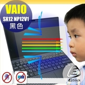 ® Ezstick VAIO SX12 NP12V1 特殊規格 防藍光螢幕貼 抗藍光 (可選鏡面或霧面)