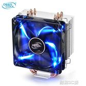 散熱器 九州風神 玄冰400 CPU散熱器 銅管散熱器 I3 I5電腦 靜音風扇 酷動3C
