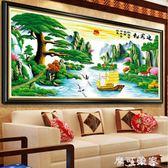 純手工十字繡成品迎客鬆財運版聚寶盆客廳辦公室大幅山水風景掛畫 igo摩可美家