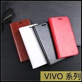 【萌萌噠】VIVO X50e (5G) 瘋馬紋皮紋側翻皮套 商務素面 支架 插卡 磁扣 錢包款 手機套 手機殼