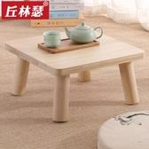 日式燒桐木飄窗桌實木榻榻米茶幾窗臺床上方桌小茶幾炕幾國學桌子