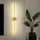 極簡長條線條壁燈簡約現代臥室床頭酒店走廊過道客廳玄關燈 【母親節禮物】
