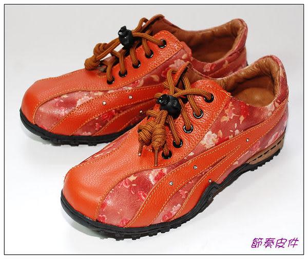 ~節奏皮件~☆路豹休閒鞋  編號 B21A (小柑花)