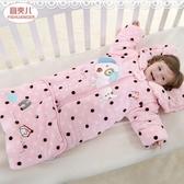 嬰兒睡袋冬款寶寶睡袋防踢被子新生兒童睡袋春秋冬季加厚款可拆袖