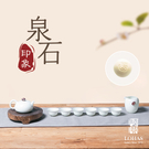 【陸寶LOHAS】泉石印象9件式茶組-青...