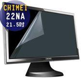 EZstick靜電式電腦LCD液晶螢幕貼-CHIMEI 22NA 21.5吋寬 專用