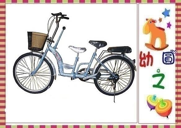 *幼之圓*24吋親子車腳踏車 自行車 *SHIMANO變速器*大輪好騎*好操控*椅墊可調高低