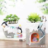 多肉花盆創意可愛卡通企鵝個性植物微景觀花器盆栽擺件裝飾 美斯特精品
